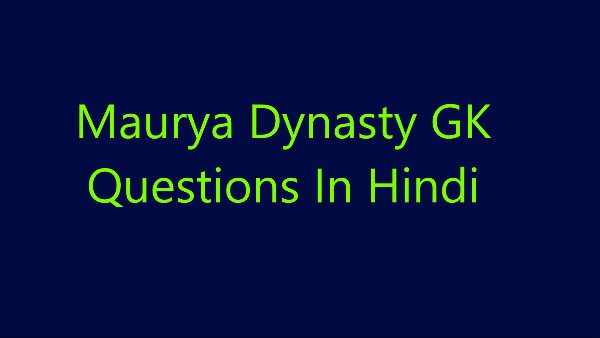 Maurya Dynasty GK Questions In Hindi