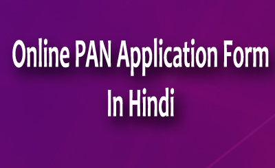 Online PAN Application Form In Hindi