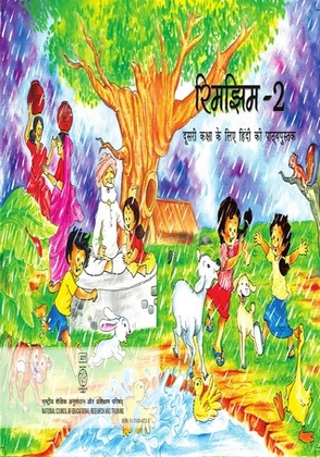 Download NCERT Books For Class 2 - Hindi (Rimjhim)